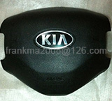 kia sportage conducteur airbag couvre